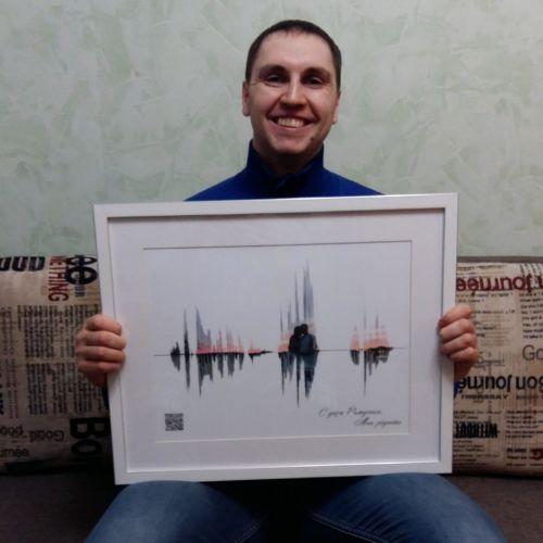 Картина голоса с фото