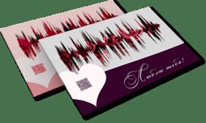 Картина голоса - Необычный подарок