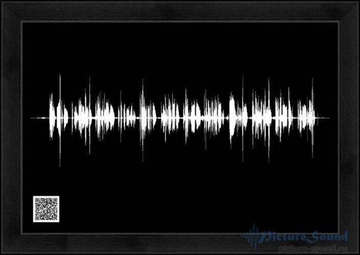 Голосовая картина (11)