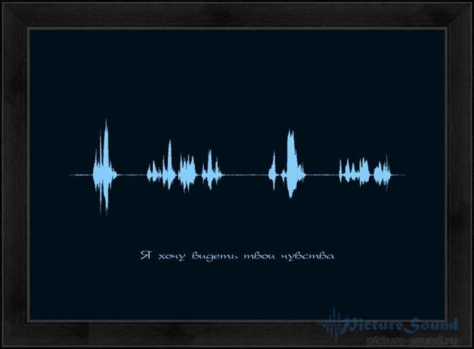 Голосовая картина (15)