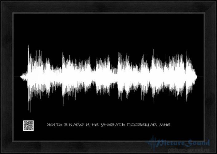 Голосовая картина (21)