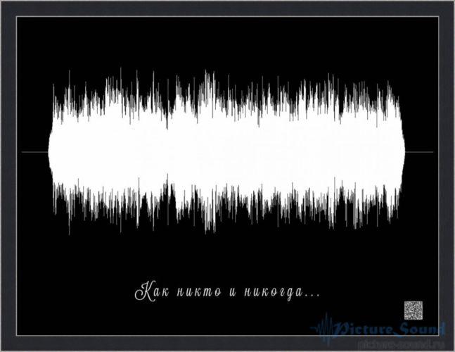 Голосовая картина (45)