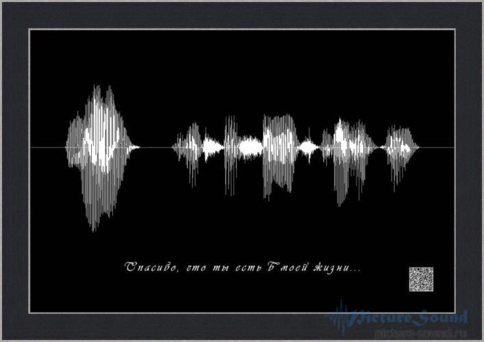 Голосовая картина (51)