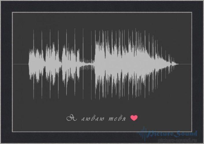 Голосовая картина (52)