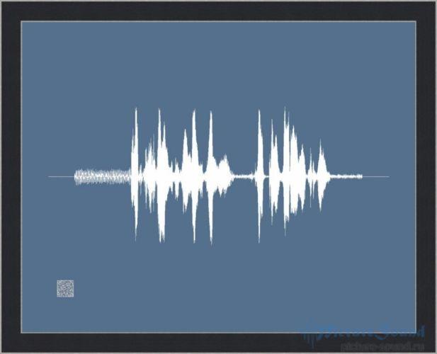 Голосовая картина (53)
