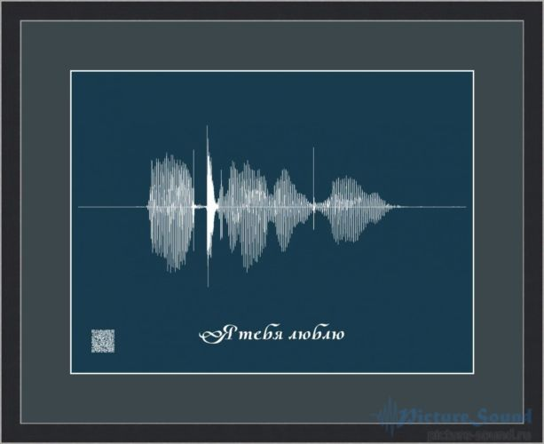 Голосовая картина PictureSound (6)