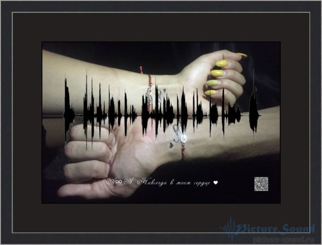 Голосовая картина PictureSound (9)