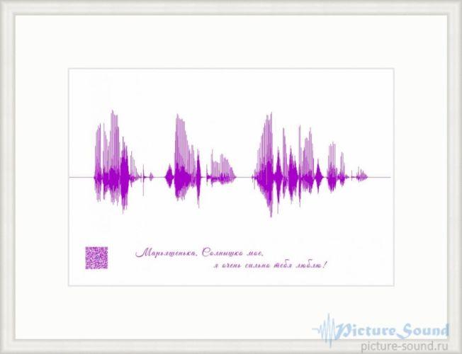 Картина голоса (12)