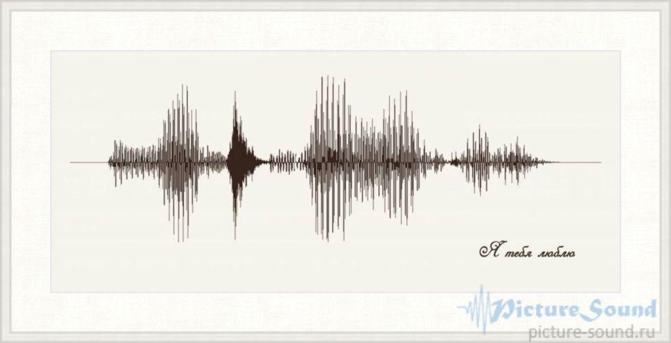 Картина голоса (26)