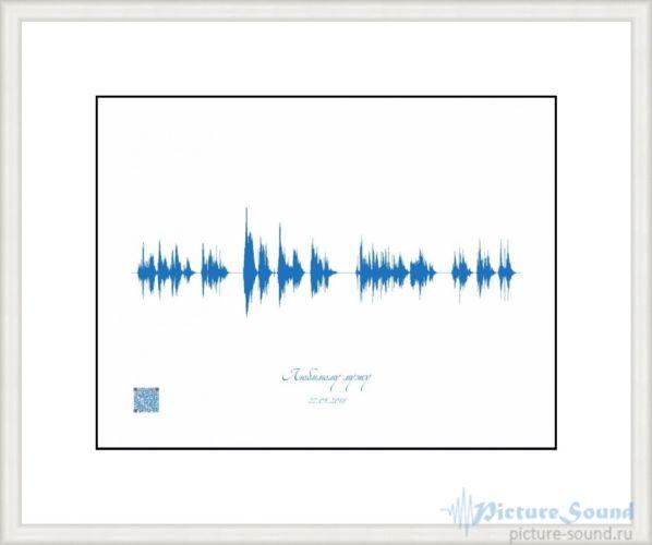 Картина голоса (45)