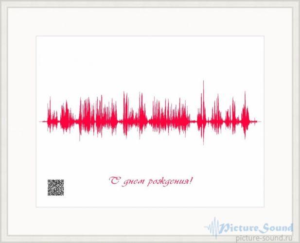 Картина голоса (7)