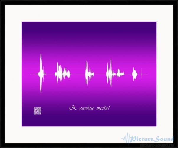 Картина голоса (9)