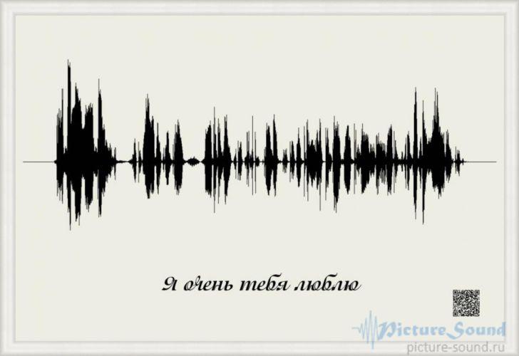 Картина голоса PictureSound (110)
