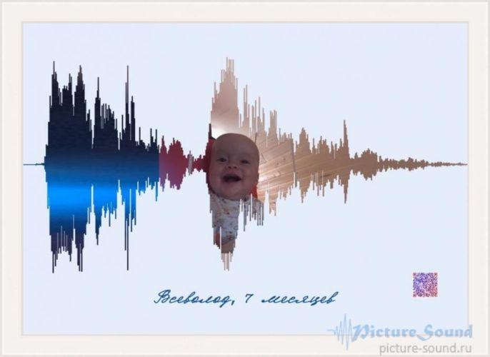 Картина голоса PictureSound (43)