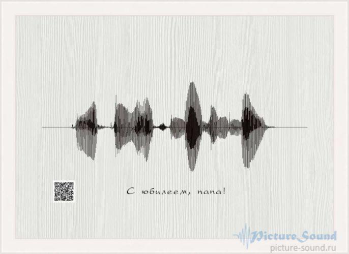 Картина голоса PictureSound (47)