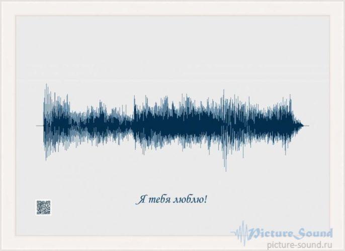 Картина голоса PictureSound (48)