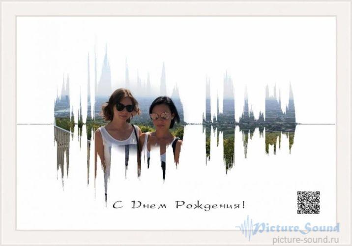 Картина голоса PictureSound (61)