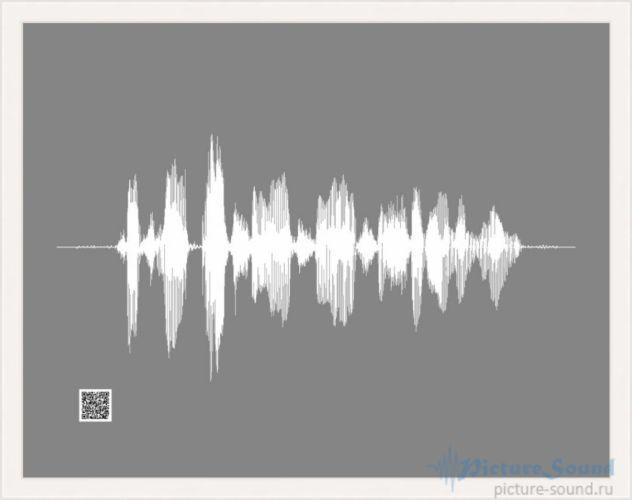 Картина голоса PictureSound (64)