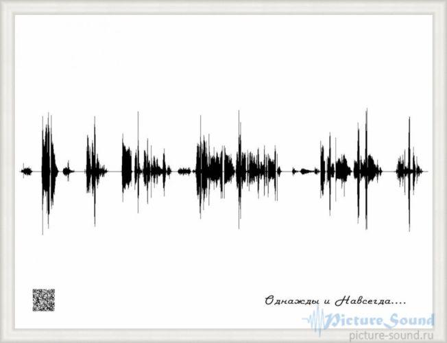 Картина голоса PictureSound (66)