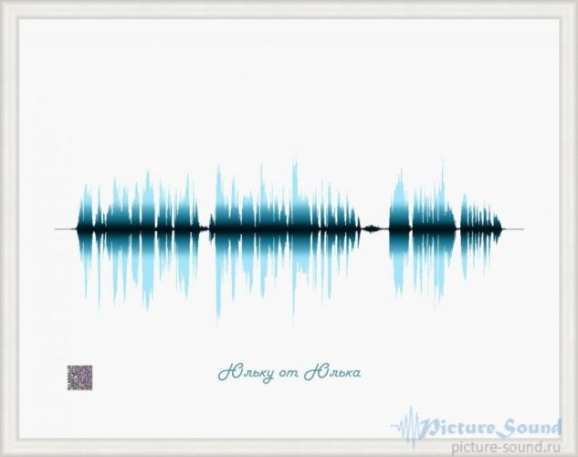 Картина голоса PictureSound (67)