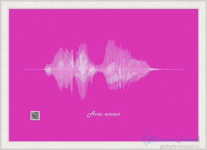 Картина голоса PictureSound (81)
