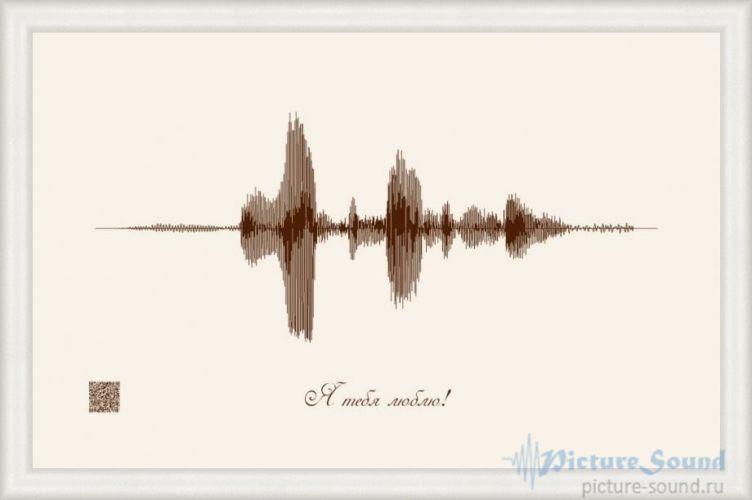 Картина голоса PictureSound (83)