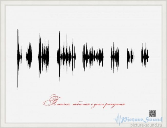 Картина голоса PictureSound (94)