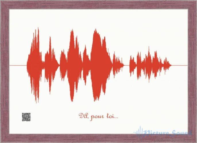 Картина из голоса (8)
