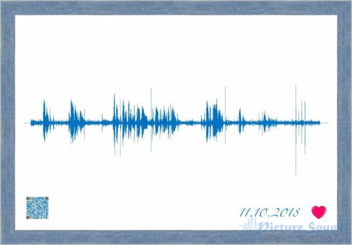 Картина из звука (1)