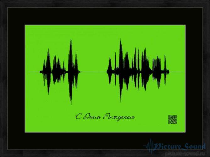 Картина с изображением голоса (10)