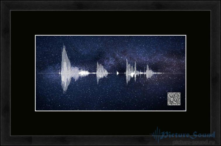 Картина с изображением голоса (11)