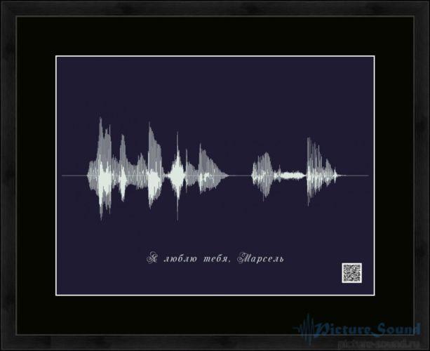 Картина с изображением голоса (12)