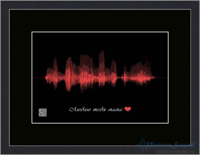 Картина с изображением голоса (18)