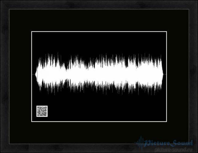 Картина с изображением голоса (5)