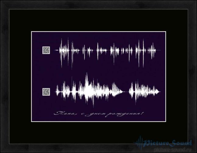 Картина с изображением голоса (7)