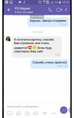 Отзыв (11)
