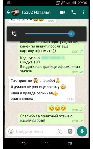Отзыв (12)