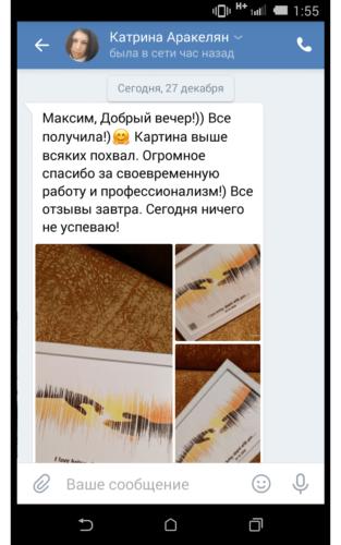 Отзыв (13)