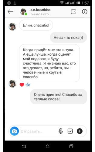 Отзыв (15)