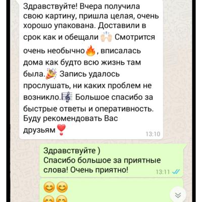 Отзыв (5)