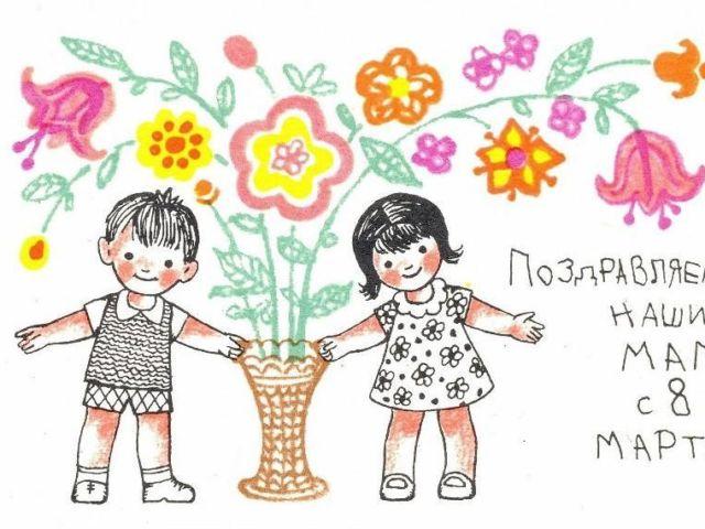 s-8-marta-dlya-mamy