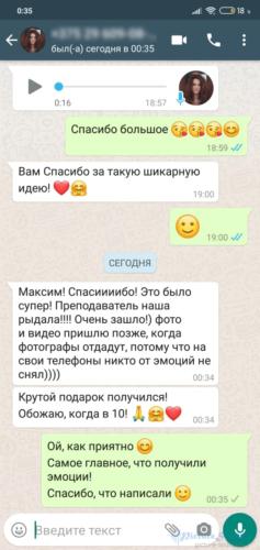 WhatsApp-Image-2020-12-25-at-17.36.13